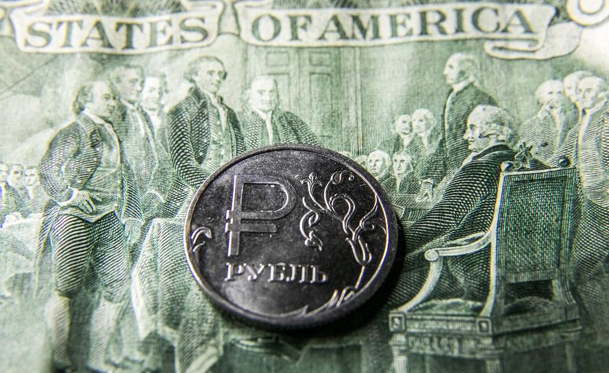 курс доллара на 16.11.15 на форексе