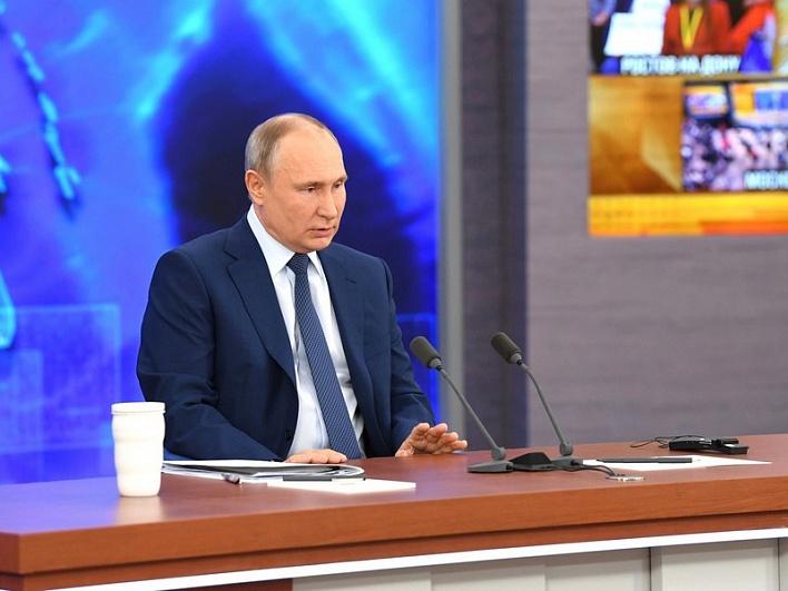 Путин: прирост внешней торговли стран-членов ЕАЭС составил 27%