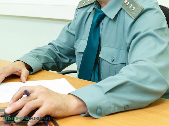 Вструктуре ФТС России появится Центр оперативного мониторинга ианализа